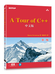 A Tour of C++, 2/e (繁體中文版)-cover