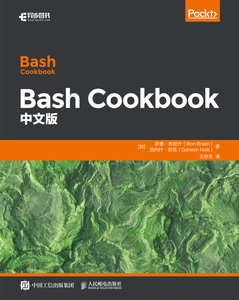 Bash Cookbook 中文版-cover