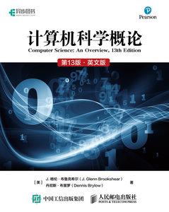 電腦科學概論 第13版 英文版-cover