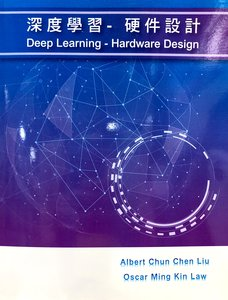 Deep Learning - Hardware Design-cover