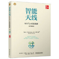 智能天線:MATLAB 實踐版, 2/e (Smart Antennas with MATLAB, 2/e)-cover