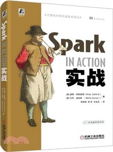 Spark 實戰-cover