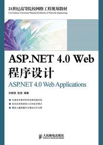 ASP.NET 4.0 Web程序設計-cover