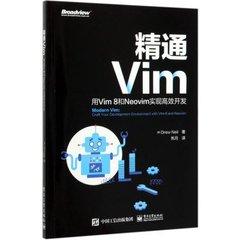 精通 Vim : 用 Vim 8 和 Neovim 實現高效開發-cover