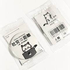 【阿喵與人類的距離】社交距離 / 胸章 / 白色款-cover