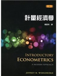 計量經濟學 (Wooldridge: Introductory Econometrics: A Modern Approach, 7/e)-cover