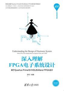 深入理解 FPGA 電子系統設計 — 基於 Quartus Prime 與 VHDL 的 Altera-cover