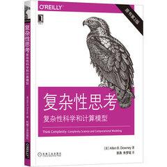 複雜性思考:複雜性科學和計算模型(原書第2版)-cover