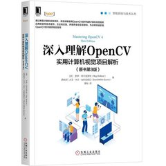 深入理解 OpenCV:實用計算機視覺項目解析, 3/e (Mastering OpenCV 4: A comprehensive guide to building computer vision and image processing applications with C++, 3/e)-cover