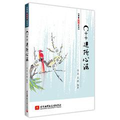 C++進階心法-cover