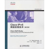 Cisco IPv6網絡實現技術(修訂版)-cover