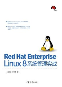 Red Hat Enterprise Linux 8 系統管理實戰-cover