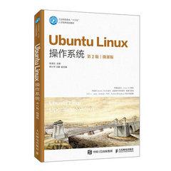Ubuntu Linux 操作系統, 2/e-cover