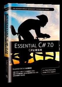 Essential C# 7.0 -- C#必備指南 (中文版) (Essential C# 7.0, 6/e)-cover