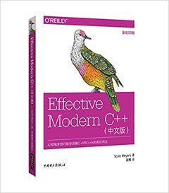 Effective Modern C++ (簡體中文版)-cover