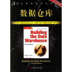 數據倉庫, 4/e (Building the Data Warehouse, 4/e)-cover