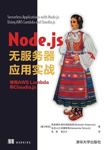 Node.js 無服務器應用實戰 使用 AWS Lambda 和 Claudia.js (Serverless Applications with Node.js: Using AWS Lambda and Claudia.js)-cover