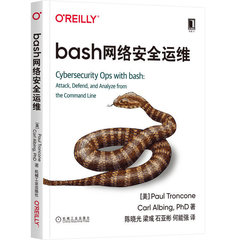 bash 網絡安全運維 (Cybersecurity Ops with bash: Attack, Defend, and Analyze from the Command Line)-cover