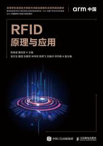 RFID 原理與應用-cover