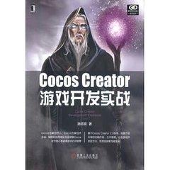 Cocos Creator 遊戲開發實戰-cover