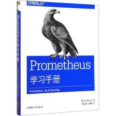 Prometheus 學習手冊 -cover