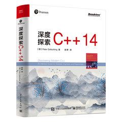 深度探索 C++14 (Discovering Modern C++: An Intensive Course for Scientists, Engineers, and Programmers)-cover