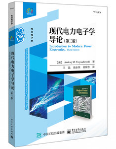 現代電力電子學導論, 3/e (Introduction to Modern Power Electronics, 3/e)-cover