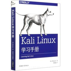 Kali Linux 學習手冊 (Learning Kali Linux: Security Testing, Penetration Testing, and Ethical Hacking)-cover