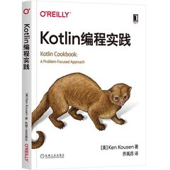 Kotlin 編程實踐 (Kotlin Cookbook: A Problem-Focused Approach)-cover