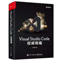 Visual Studio Code 權威指南-cover