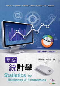 基礎統計學, 14/e (Anderson: Statistics for Business & Economics, Metric Edition,14/e)-cover