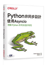 Python 非同步設計|使用 Asyncio (Using Asyncio in Python )-cover
