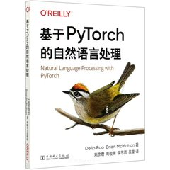 基於 PyTorch 的自然語言處理 (Natural Language Processing with PyTorch)-cover