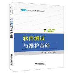 軟件測試與維護基礎 -cover