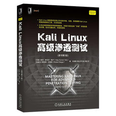 Kali Linux 高級滲透測試, 3/e (Mastering Kali Linux for Advanced Penetration Testing: Secure your network with Kali Linux 2019.1 – the ultimate white hat hackers' toolkit, 3/e)-cover