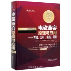 電磁兼容原理與應用 -- 方法分析電路測量, 3/e (Electromagnetic Compatibility: Methods, Analysis, Circuits, and Measurement, 3/e)-cover