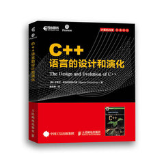 C++ 語言的設計和演化 (The Design and Evolution of C++)-cover