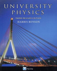 University Physics Third Revised Edition (Paperback)-cover