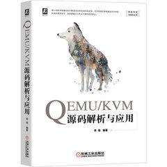 QEMU/KVM 源碼解析與應用-cover