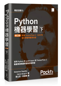 Python 機器學習 (下), 3/e (Python Machine Learning: Machine Learning and Deep Learning with Python, scikit-learn, and TensorFlow, 3/e)-cover