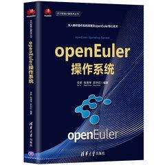 openEuler操作系統-cover