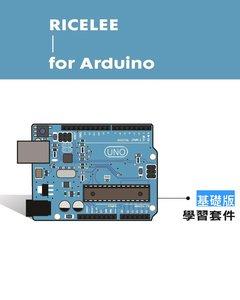 Arduino 學習套件(基礎版)-cover