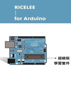 Arduino 學習套件(超級版)-cover