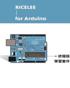 Arduino 學習套件(終極版)-cover