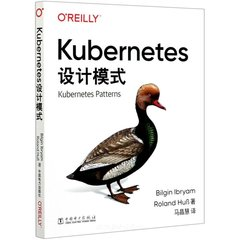 Kubernetes 設計模式 (Kubernetes Patterns)-cover