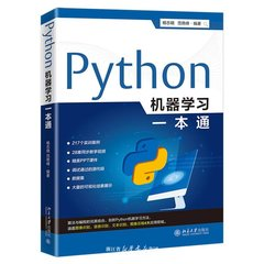 Python機器學習一本通-cover