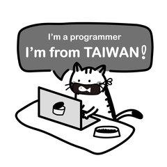 I'm From Taiwan 貓奴工程師造型貼紙 7X7公分 (灰色)-cover
