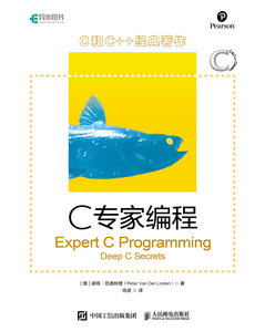 C專家編程 (Expert C Programming: Deep C Secrets )-cover