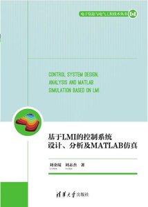 基於 LMI 的控制系統設計、分析及 MATLAB 模擬-cover