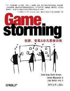 Gamestorming-cover